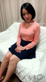 最新H4610 ki150528  若妻 Limited