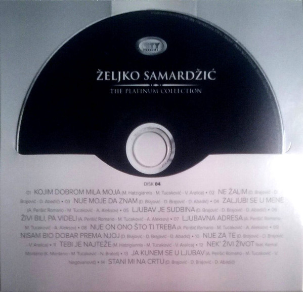 2012 cd 4