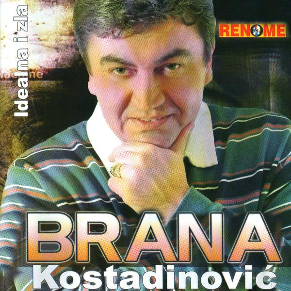 Brana Kostadinovic 2007