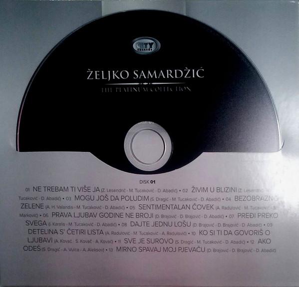 2012 cd 1