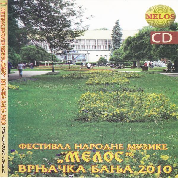 2010 a