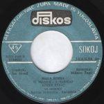 Sinan Sakic - Diskografija 36114761_Ploca_B
