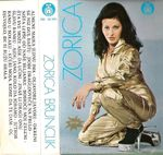 Zorica Brunclik - Diskografija 36601515_Kaseta_Prednja