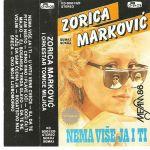 Zorica Markovic - Diskografija  36839239_Kaseta_Prednja