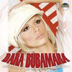 Dara Bubamara – Diskografija (1991-2013) 40238669_FRONT