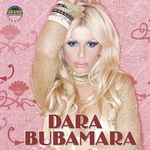 Dara Bubamara – Diskografija (1991-2013) 40238670_FRONT