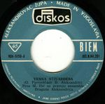 Miroslav Ilic - Diskografija 50128352_3