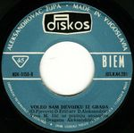Miroslav Ilic - Diskografija 50128356_4