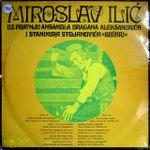 Miroslav Ilic - Diskografija 50129112_1976_b