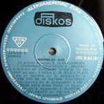 Miroslav Ilic - Diskografija 50129117_1976_va