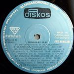 Miroslav Ilic - Diskografija 50129121_1976_vb