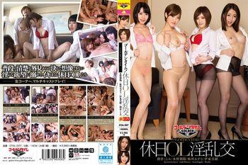 Asahi Mizuno,Azusa Itagaki,Mao Ito,Kotomi Asakura - Golden Time! Office Ladies Fuck on Their Day Off Asahi Mizuno Azusa Itagaki Mao Ito Kotomi Asakura. [GTAL-007] (Golden Time) [cen] [2015 г.,Big Tits,Blowjob, HDRip] [1080p]
