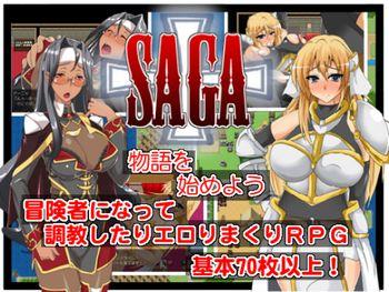 (同人ゲーム)[160909] [侍] SAGA Ver.1.01 [RJ184341]