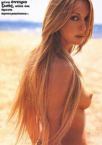 Greek-celebrity-Giolanda-Diamanti-topless-y6w8tj4z1w.jpg