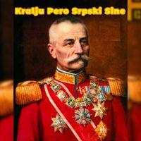 Predrag Drezdic Presa - Kralju Petre Srpski Sine (2019) 41091223_FRONT