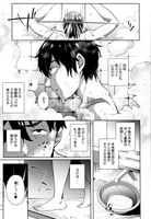 [おじょ] ナマでよかヨ - Hentai sharing 47295724_130046973_p000a