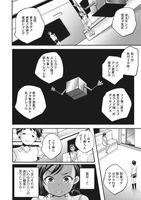 [山崎かずま] 少女神 - Hentai sharing 47951587_c6c9f61328408994