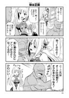 [友毒屋 (友吉)] 変態エルフと真面目オーク - Hentai sharing