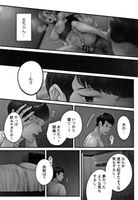 [FFC] 寝取りエステで、今夜、妻が.。媚肉編 + イラストカード - Hentai sharing hentai 05150