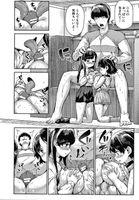 [崎森ダン] みにまむ巨乳少女 + 8P小冊子 - Hentai sharing 53313310_147556254_p000a
