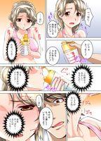 ガチコミ Vol.106 - Hentai sharing - idols