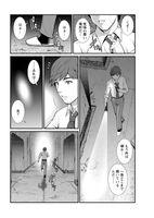 アクションピザッツ 2020年07月号 - Hentai sharing hentai 05150