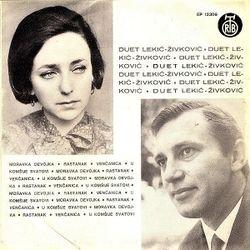 Duet Lekic-Zivkovic 1971 - Singl 54550243_Duet_Lekic-Zivkovic_1971-a
