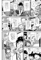 [高城ごーや] ピスisらぶ - Hentai sharing - idols