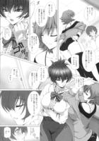54840134_150759751_001_img_01_1-66_mb [高浜太郎] 対魔忍アサギ3 THE COMIC - Hentai sharing