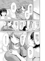 [こけし☆メン] クラスメイトの一家まるごと調教中~連続イキ同居~【完全版】 - Hentai sharing - idols