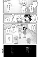 コミックエルオー 2020年07月号 - Hentai sharing