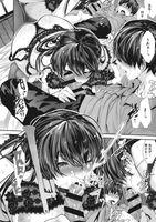 [牡丹もちと] シコやかなるときもハメるときも - Hentai sharing