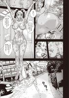 [天竺浪人] 穢夢の遺産 - Hentai sharing