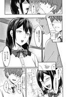 56135668_154321400_p000a [犬上いの字] Bitter Sweet Teens + イラストカード - Hentai sharing